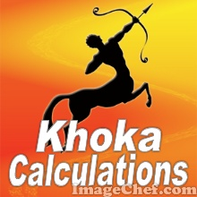 Khoka Calculations|Business Services | Accounting - Bharatpur