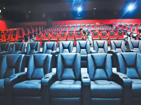 QFX Civil Mall|Movies & Entertainment | Movie Theatres - Kathmandu